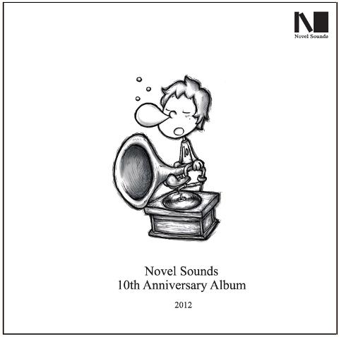 novel2012ss.jpg